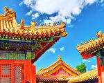 """""""五脊六兽""""为何登上中国传统建筑屋脊?"""
