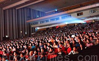台湾44场完美演出  正统中华文化在神韵