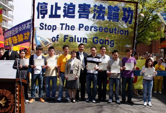 退出中共党团队:美国政府认可