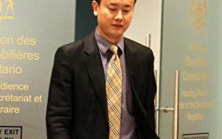 麦博客户员工证监会作证 称借钱给邓越文