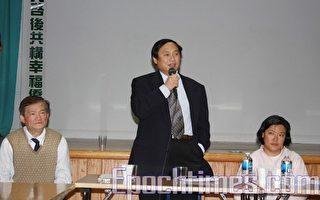 蔡明峰與王軍濤談兩岸民主