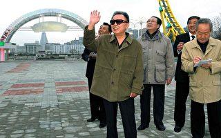 傳金正日5月3日訪問中國