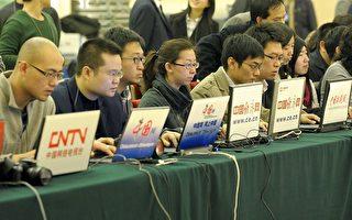 人大会新闻发布会上记者电脑网路工作站(法新社)