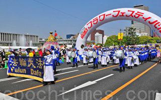 组图:日本广岛花节大游行