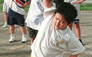 研究:肥胖兒童更易被霸凌