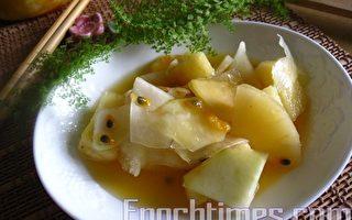 【廚藝麻雀變鳳凰】涼拌百香鳳梨青木瓜