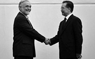 德媒: 中共与伊朗的合作关系