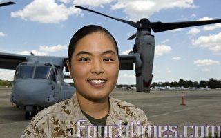 海軍陸戰隊親民服務