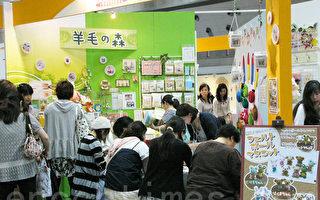 組圖:東京手工藝展讓人心動