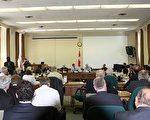 2010年5月5日,加拿大国会举办中国人权午餐论坛,主题是中国司法真相(图:明慧网)