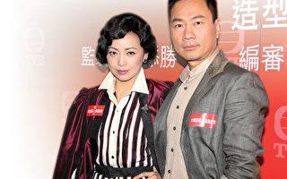 《义海豪情》开镜   邓萃雯黎耀祥扮核心人物