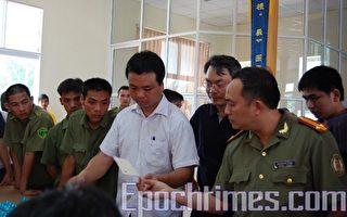 中共黑手渗入越南 台法轮功学员遭挟持