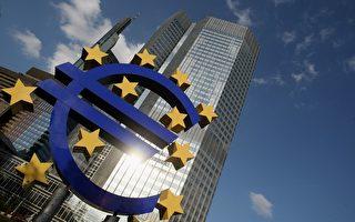 因應希臘危機 歐洲央行決收購政府公債
