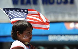 美國移民問題的五大誤區