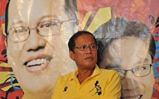 菲律賓總統大選 阿基諾取得壓倒性勝利