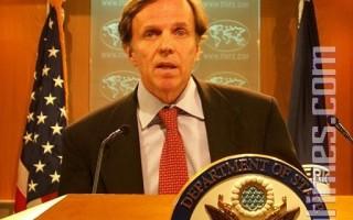 中美人权对话谈及为法轮功辩护律师案