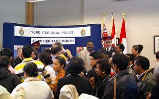 約克區慶祝亞裔文化 社區感謝警察貢獻