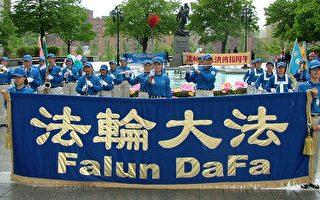 加蒙城大法弟子欢庆大法节