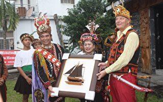 東魯凱族與荷蘭駐台代表親善交流