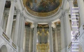 「太陽王」凡爾賽宮王室教堂300週年