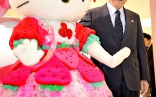 Hello Kitty步入中年危机 找接班人更苦恼
