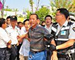 攻擊法輪功學員 中共兩暴徒被韓國法院判刑