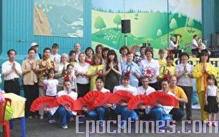 俄罗斯法轮功学员欢庆法轮大法日