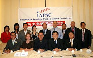 越柬寮華人政治聯盟支持競選官員