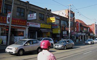 多倫多唐人街街景改善計劃啟動