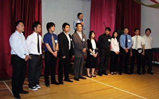 多市台湾社区首次募捐 支持年轻人参政