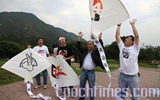 香港支聯會民主風箏紀念六四