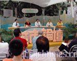 在昨日的城市论坛上,社民连立法会议员陈伟业指出,从今次公投中明显可见中共利用分化及抹黑等打压手段,对香港的控制更深入全面。(摄影:孙青天/大纪元)