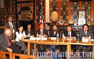 舊金山華埠召開市民大會  促改善治安