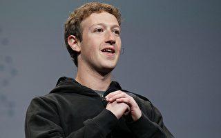 祖克柏3月26日最後通牒 抵制臉書浪潮浮現