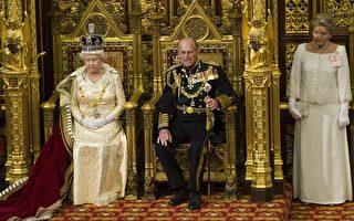 英國議會開幕女王宣讀施政大綱
