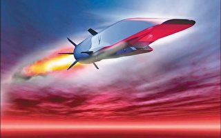 6倍音速/美超高音速飞机 试飞成功