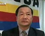 中华商会理事副会长杜彼得先生对发生在法拉盛地区的命案发表他的看法,他希望能自我检讨,进一步使得社区的华人对社区所发生的事件能予以关心。(新唐人视频截图)