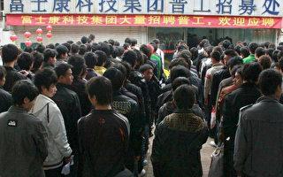 外电﹕中国梦的阴暗面