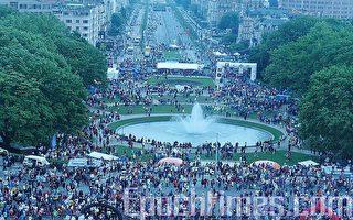 圖片新聞:第31屆布魯塞爾20公里長跑比賽