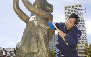 旧金山华人为六四民主女神像洗礼