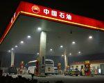 经济下滑需求减少 中国加大汽油出口