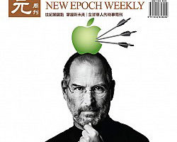 苹果创始人乔布斯的梦幻人生