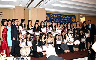 橙县华人商会为30学子颁发奖学金