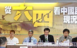 港警強奪六四雕塑 學者:一國兩制是假象