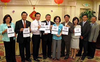初選進入倒計時 CEO為華裔解讀五提案
