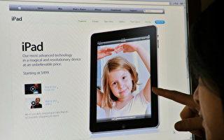iPad山寨版中國面世 克隆水平令人驚訝
