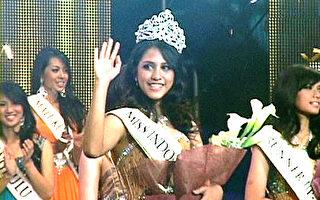 2010年印度尼西亚世界小姐出炉