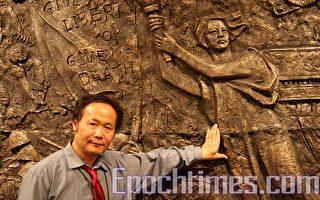 陳維健:「一國兩制」是中共作的秀