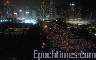 香港六四燭光晚會 逾15萬港人參加