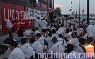 紀念「六四」燭光晚會中領館前舉行